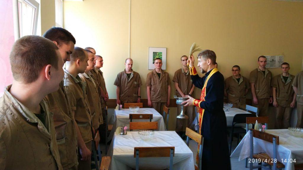 Поздравление с Пасхой военнослужащих — пациентов 1586-го Военного клинического госпиталя