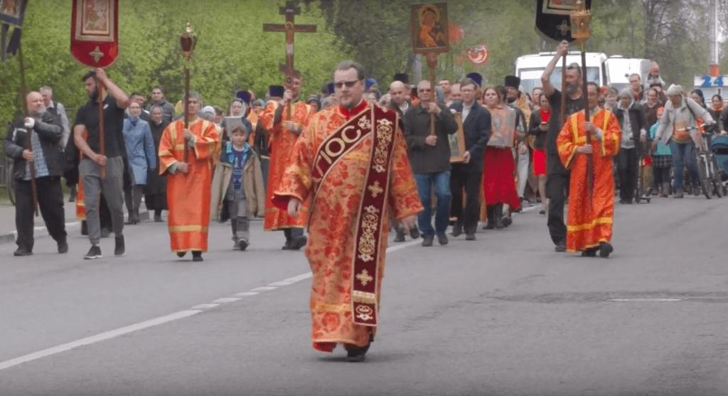 Общегородской крестный ход 2019 видео