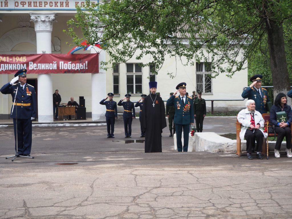 Поздравление с 9 мая военнослужащих, ветеранов войсковой части 52116 и ветеранов Великой Отечественной войны