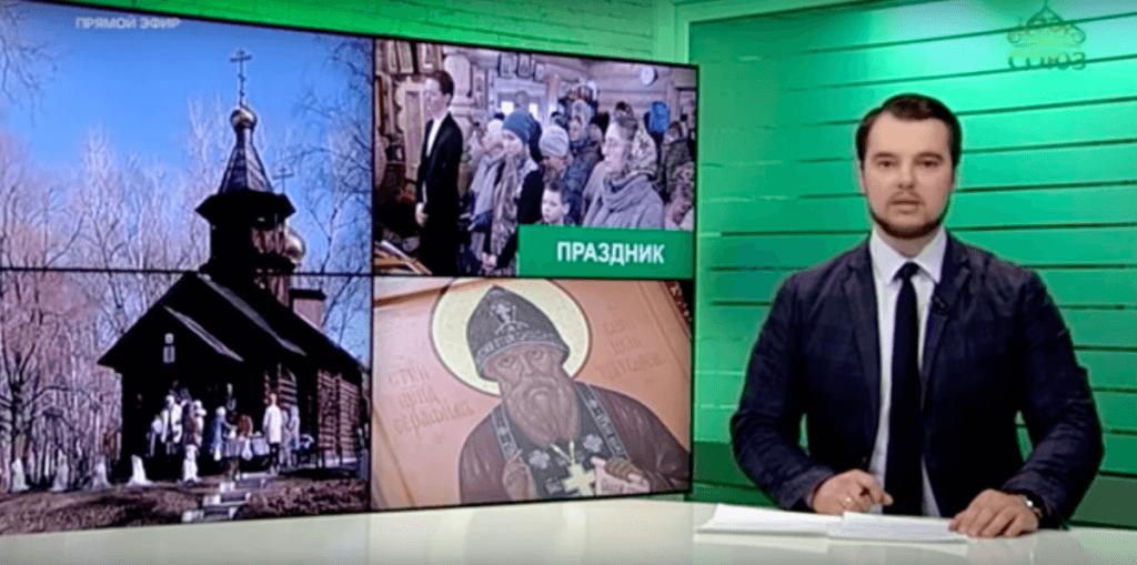 Репортаж канала Союз
